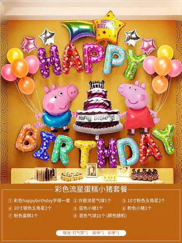 Birthday balloon set Peppa Pig