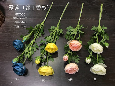 Blue Single stem Ranunculus artificial wedding decor artificial flower - Richview Glass Wedding Supplies