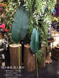 Real Touch Large Palm banana Leaf (L) 30""