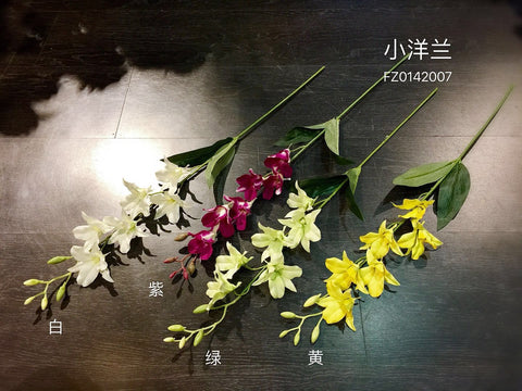 WHOLESALE ARTIFICIAL FLOWER WHITE DENDROBIUM ORCHID SILK FLOWER (white)-F7752A6B-1