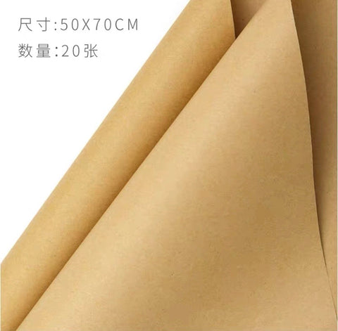 "27""x20"" Plain Wrapping Paper brown paper"