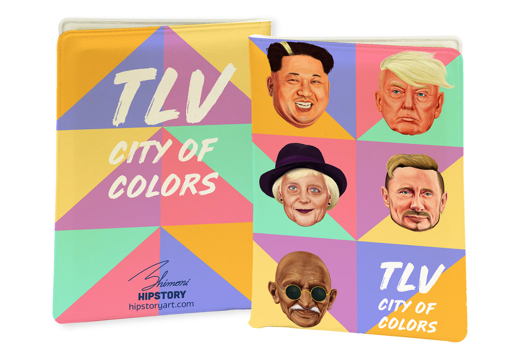 TLV CITY OF COLORS 5 ICON