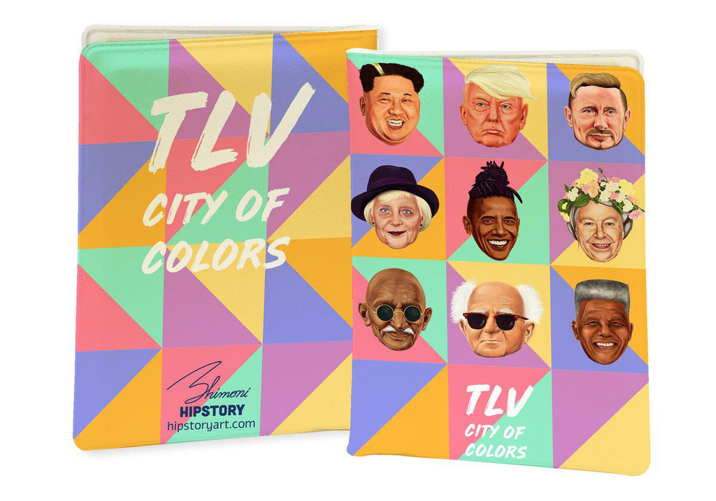 TLV CITY OF COLORS 9 ICON
