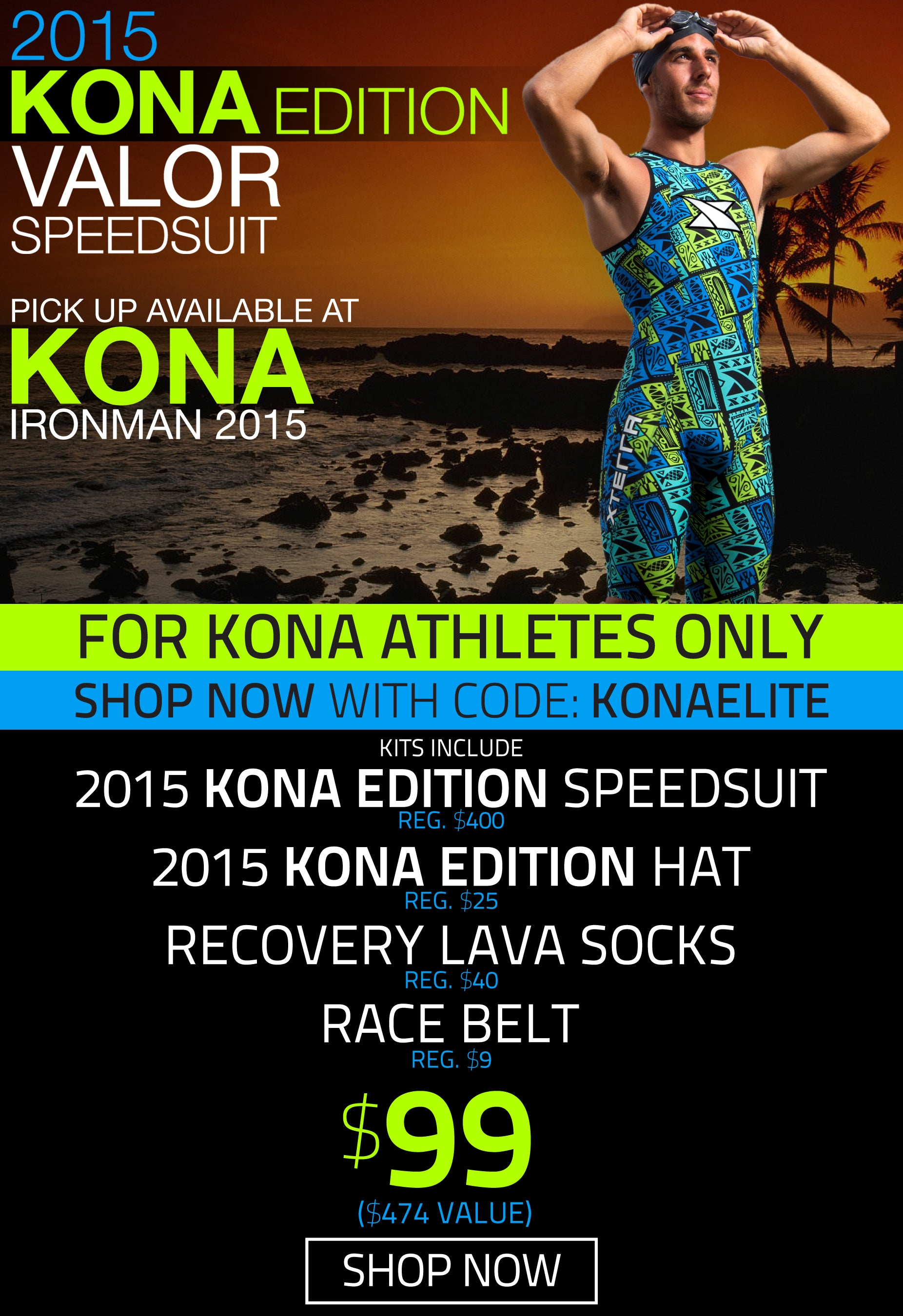 KONA BUNDLE