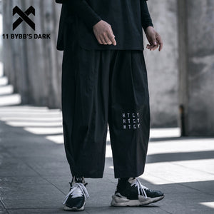 Japanese Functional Pants