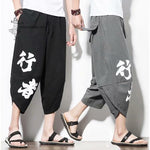 Load image into Gallery viewer, Japanese Seven-Point Samurai Kimono Pants