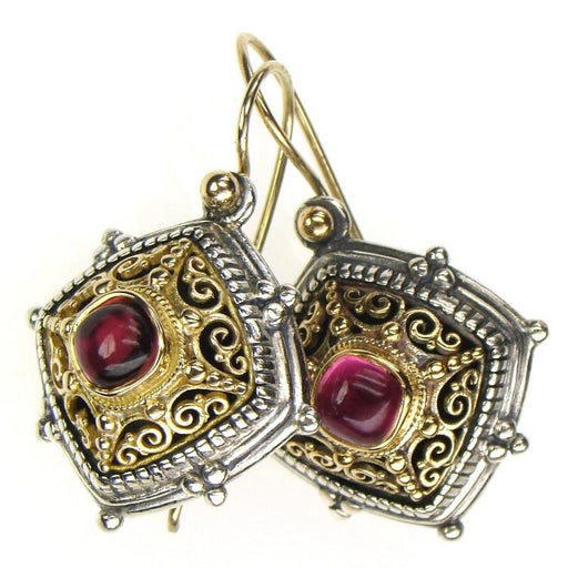 Cushion Vaulted Filigree Earrings