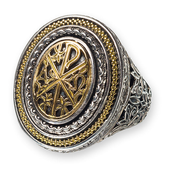 Crosier Oval Locket Ring