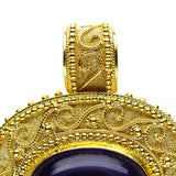 Megalo Oraya Amethyst Pendant detailed view