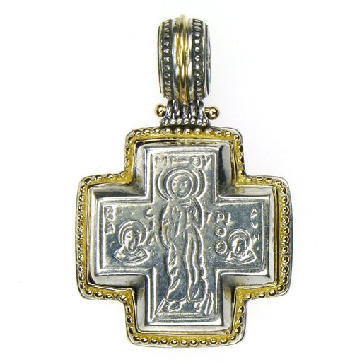 Gold Border Engraved Eastern Cross