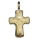 IC XC Crucifix Cross