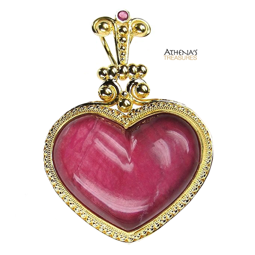 Ruby Heart Pendant (thin border)