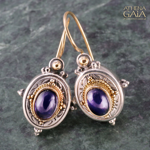 Oval Cyclades Earrings