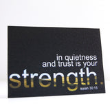 your strength scripture canvas art