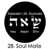 Kabbalah 72 names of G-D Soul Mate Shin Aleph Hey.