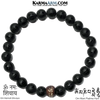 Om Namah Shivah Buddhist Mantra Self-Care Wellness Meditation Yoga Bracelets. Mens Wristband Jewelry. Black Agate.