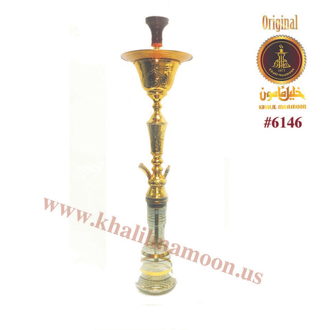 KM Ice Lotus Gold 2 Door by Khalil Maamoon™