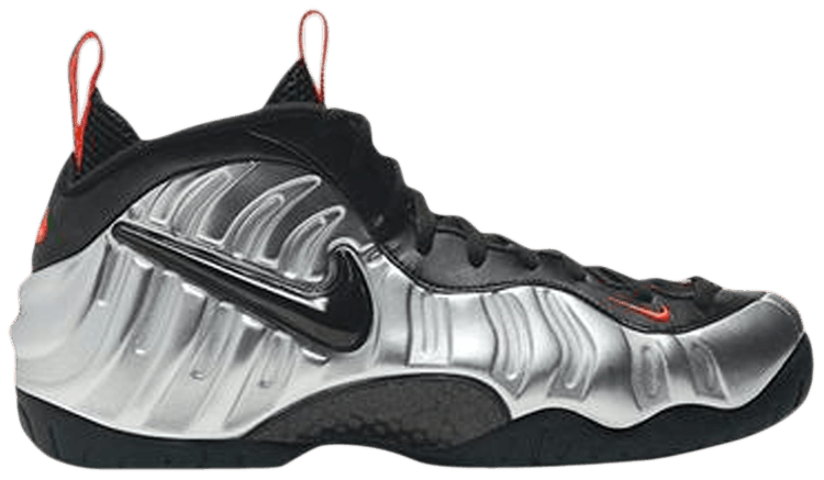 Nike Air Foamposite One Halloween 2020 (GS)
