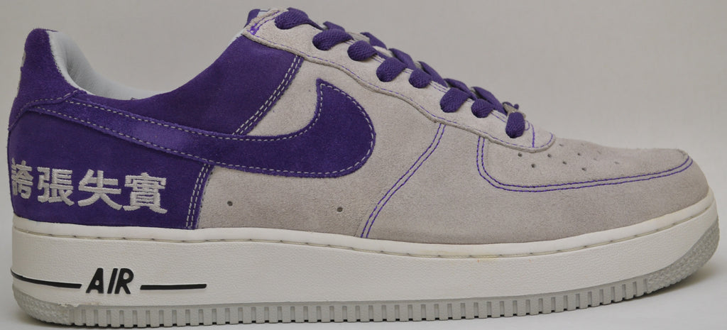 "Air Force 1 ""Chamber of fear Hype"""