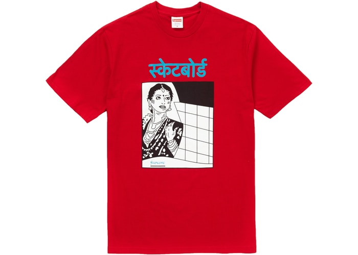 Supreme Bombay Tee Red