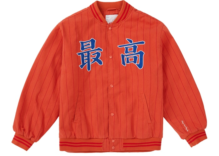 Supreme Pinstripe Varsity Jacket Orange
