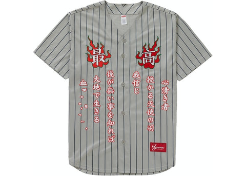 Supreme Tiger Embroidered Baseball Jersey Pinstripe