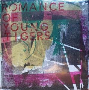 "ROMANCE OF YOUNG TIGERS ""Marie"" CD"