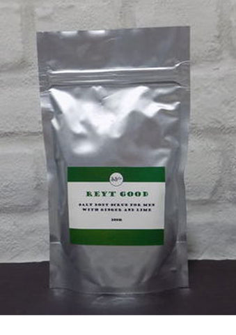 reyt good, 200gr: body scrub, 100% natural handmade skincare