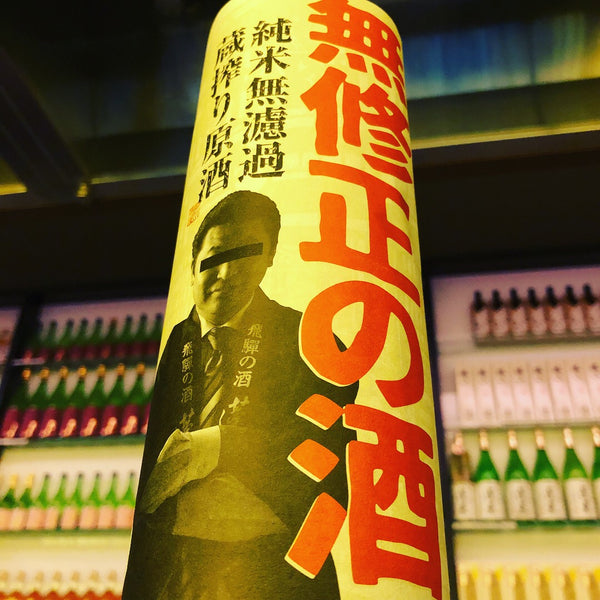 Sake exports increase