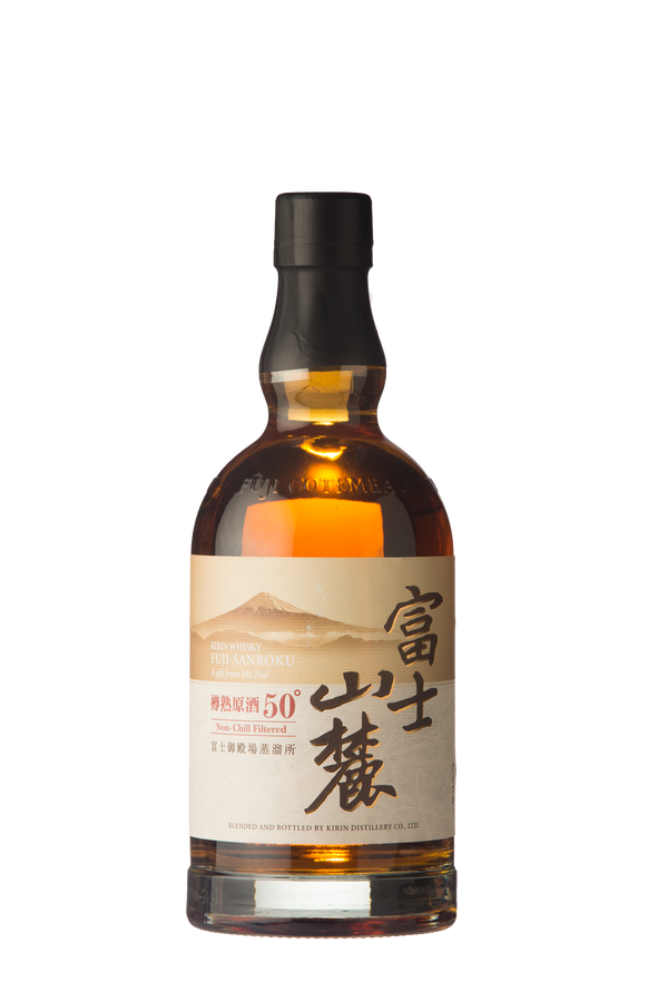 Japanese Whisky - new arrivals