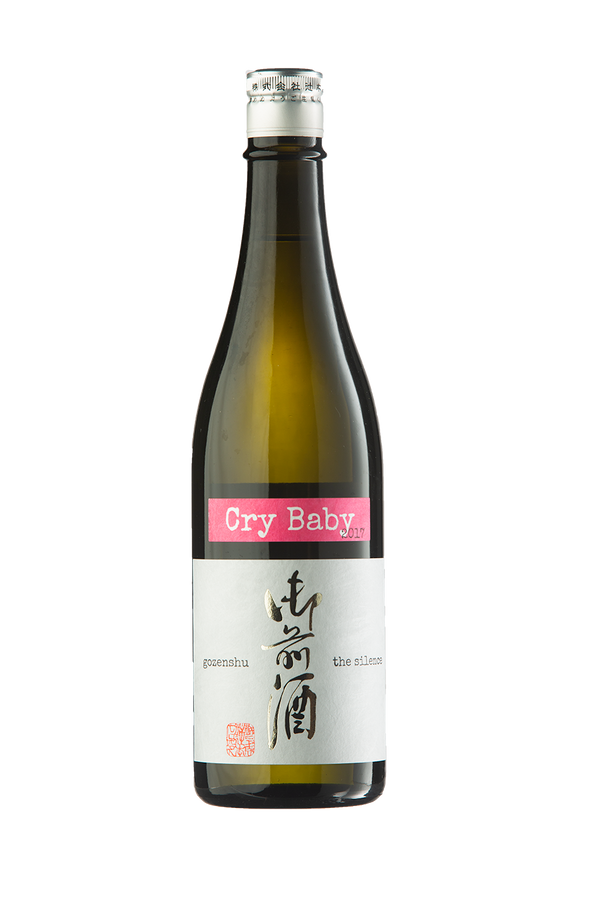 Interesting facts about sake