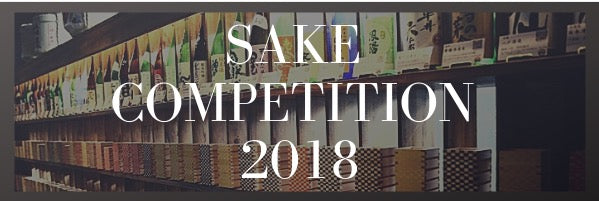 sake competition winners