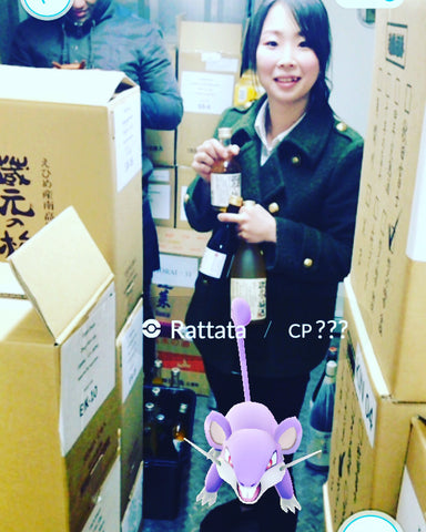Pokemon go in our refrigerated sake container
