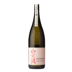 Gozenshu Junmai Ginjo Akihikari 50 Muroka Namagenshu 720mL - Perth store pickup or Express Post only