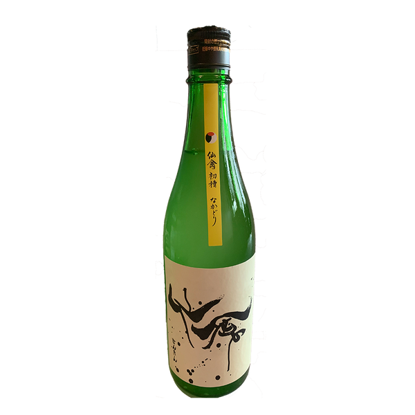 Senkin Hatsubune Jikagumi Nakadori nama 720ml - Perth store pickup or Express Post only