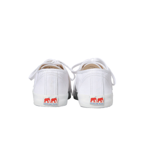 White canvas sneakers with white vulcanized natural gum sole and white cotton laces. Twins for Peace logo on the back of the sole - back view