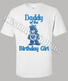 Care Bear Dad Birthday Shirt