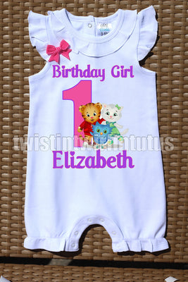 Daniel Tiger Birthday Romper