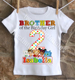 Daniel Tiger Brother Shirt