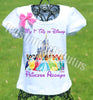 Princess Disney World Birthday Shirt