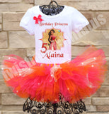 Elena of Avalor Birthday Tutu Outfit