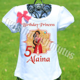 Elena of Avalor Birthday Shirt