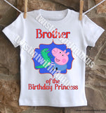 George Pig brother shirt