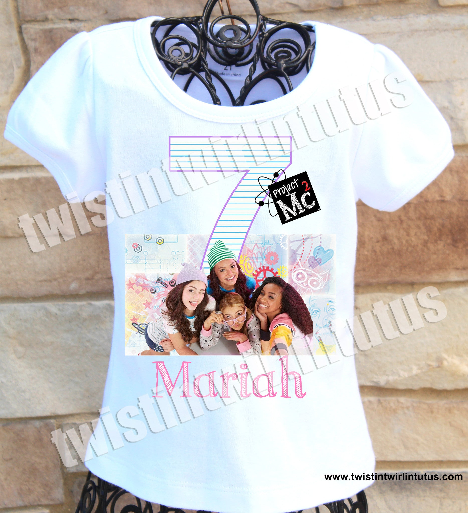 Project MC2 birthday shirt