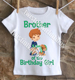 Strawberry Shortcake Brother Shirt