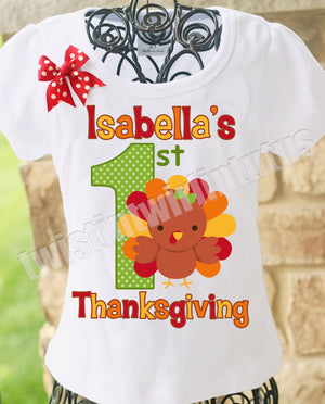 Baby's First Thanksgiving outfit