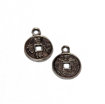 Chinese Coin Charm - Antique Silver