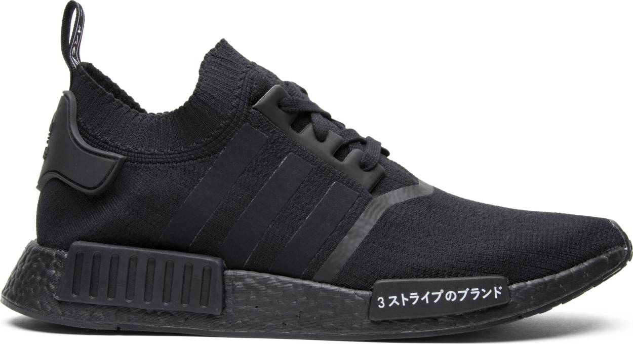 hot sale online recognized brands outlet adidas nmd japan boost - Chaussure pas cher avec www.phenix-dental ...