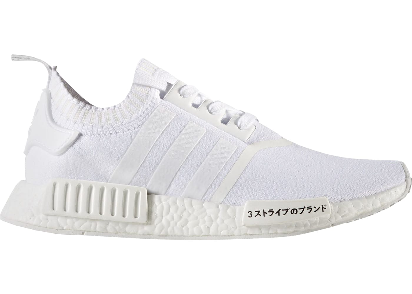 "Adidas NMD R1 PK ""Japan Boost"" (Triple White)"