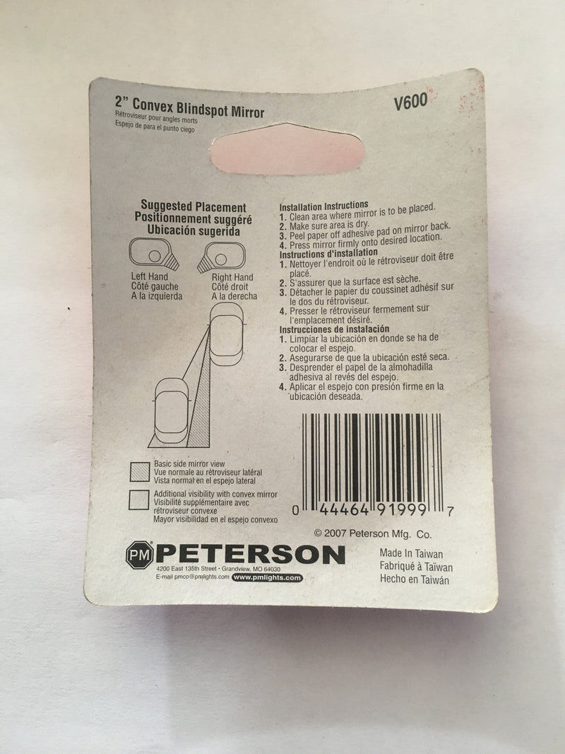 "Peterson 2"" Convex Blindspot Mirror V600 - Auto Accessories - Metal Logics, Inc. - 2"